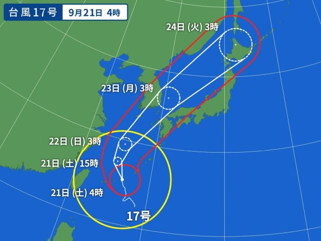 9/21の台風17号