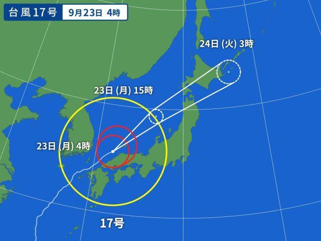 9/23の台風17号